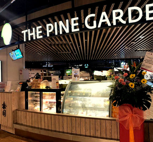 The Pine Garden bakery shop at Century Square mall in Singapore.