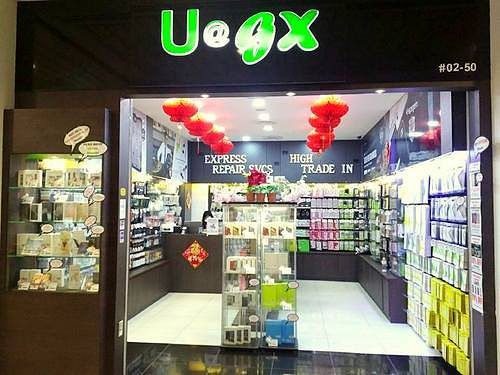 Ultimate GX mobile phone store at AMK Hub mall in Singapore.