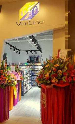 Veegoo DVD & video store at AMK Hub shopping centre in Singapore.