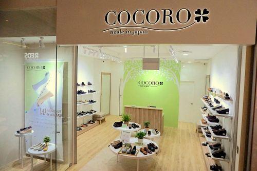 Cocoro shoe store at Suntec City mall in Singapore.