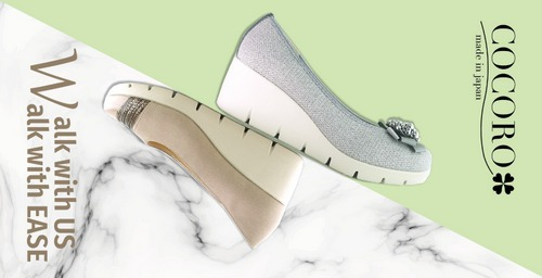 Cocoro shoes, available in Singapore.
