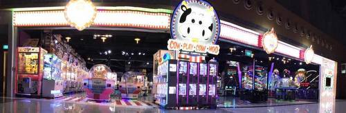 Cow Play Cow Moo game arcade at Suntec City mall in Singapore.