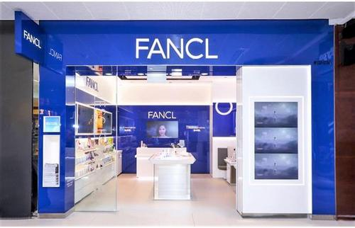 FANCL beauty store at Westgate mall in Singapore.