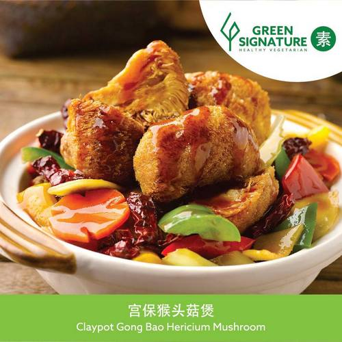 Green Signature vegetarian restaurant's Claypot Gong Bao Hericium Mushroom meal, available in Singapore.
