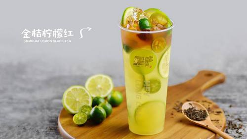 Hey Long Cha's Kumquat Lemon Black Tea, available in Singapore.