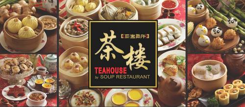 Teahouse by Soup Restaurant in Singapore.