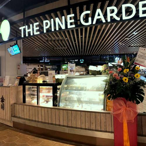 The Pine Garden bakery shop in Singapore.