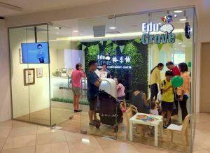 EduGrove Mandarin Enrichment Centre at 112 Katong mall in Singapore.