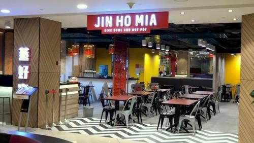 Jin Ho Mia restaurant in Singapore.