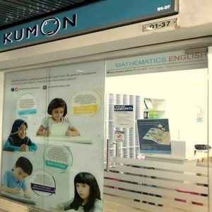 Kumon Learning Centre at Taman Jurong Shopping Centre in Singapore.
