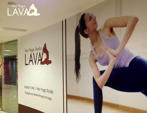Lava Yoga studio at 112 Katong mall in Singapore.