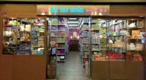 Lee Tat Seng Polyethylene store at Aperia Mall in Singapore.