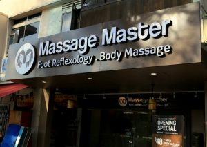 Massage Master salon in Singapore.