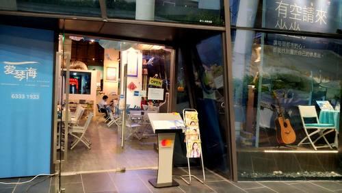 Music Dreamer Live Café in Singapore.