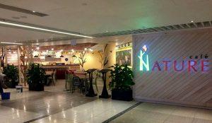 Nature Cafe vegetarian restaurant at Suntec City Mall in Singapore.