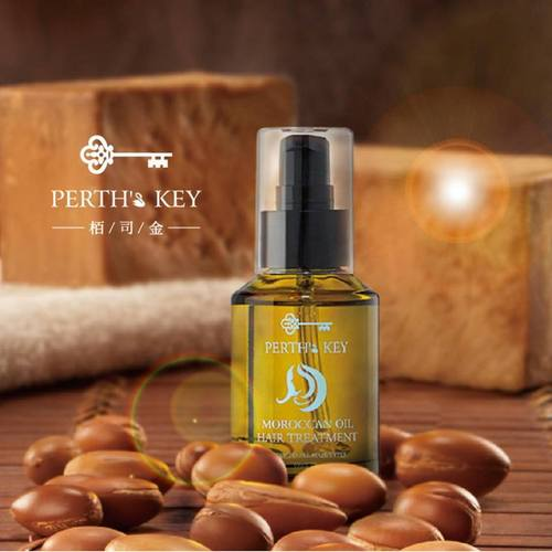 Perth's Key Moroccan Oil hair treatment, available in Singapore.