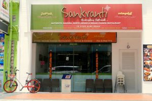 Sankranti Indian restaurant at 79 Syed Alwi Road in Singapore.