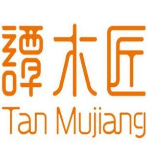 Tan Mujiang Singapore.