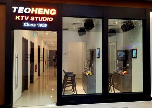Teo Heng KTV Studio karaoke room in Singapore.