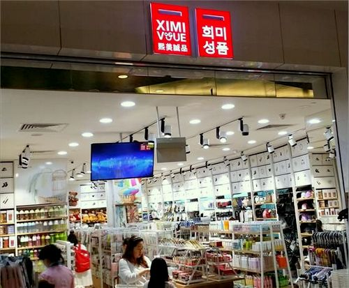 XIMIVOGUE store at JCube mall in Singapore.