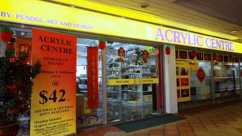 Acrylic Centre store at Bras Basah Complex in Singapore.