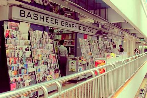 Basheer Graphic Books store at Bras Basah Complex in Singapore.
