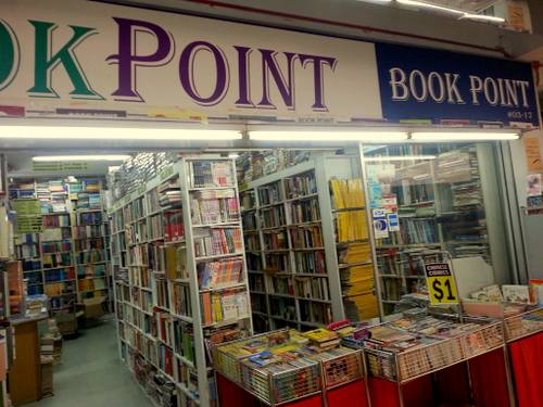 Book Point bookstore at Bras Basah Complex in Singapore.