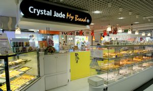 Crystal Jade My Bread bakery at Heartland Mall in Singapore.