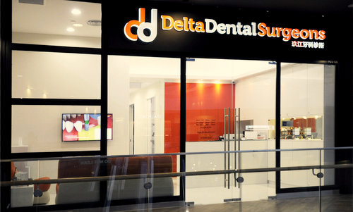Delta Dental Surgeons clinic at Aperia Mall in Singapore.