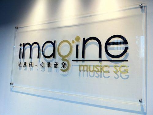 Imagine Music School at Bras Basah Complex in Singapore.