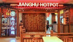 Jianghu Hotpot Chinese restaurant at Bedok Point Mall in Singapore.