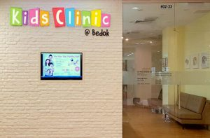 Kids Clinic medical clinic at Bedok Point Mall in Singapore.