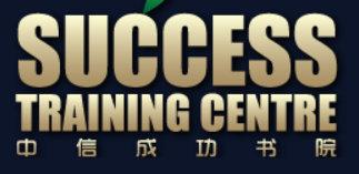Success Training Centre in Singapore.