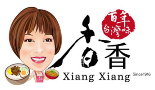 Xiang Xiang Taiwanese restaurant in Singapore.
