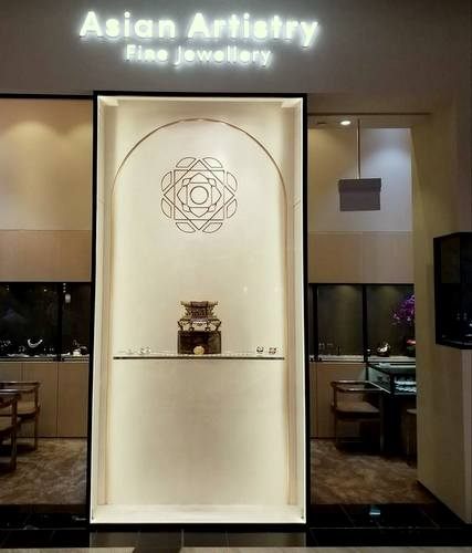 Asian Artistry Fine Jewellery shop in Singapore.