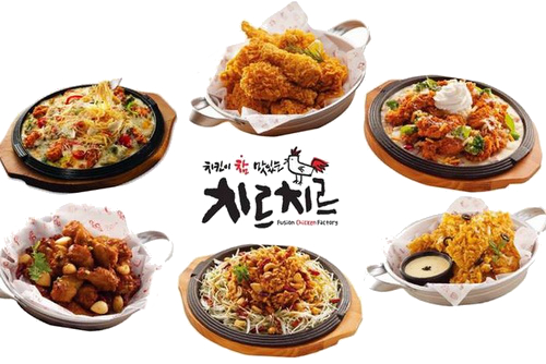 Chir Chir Fusion Chicken Factory food Singapore