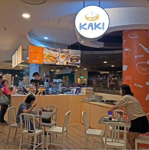 Kaki cafe at Ang Mo Kio Hub mall in Singapore.
