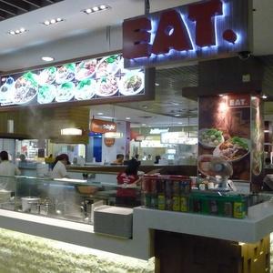 EAT. restaurant IMM Singapore