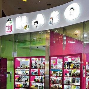 HAKO store NEX shopping mall Singapore