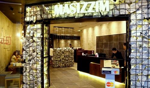Masizzim Korean restaurant at 313@Somerset mall in Singapore.