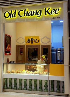 Old Chang Kee fast food snack restaurant at NTUC in Singapore.