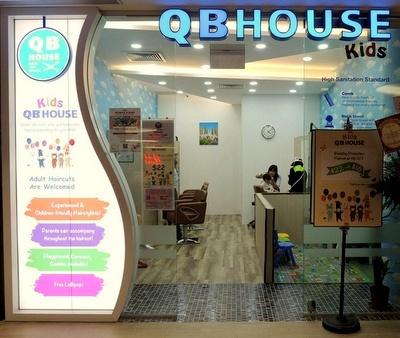 QB House Kids hair salon in Singapore.
