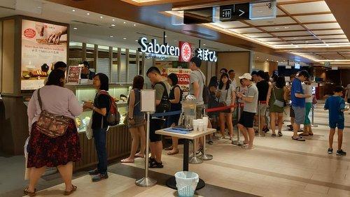 Saboten restaurant at 100AM mall in Singapore.