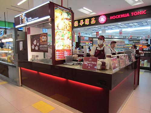 Shihlin Taiwan Street Snacks restaurant at nex mall in Singapore.
