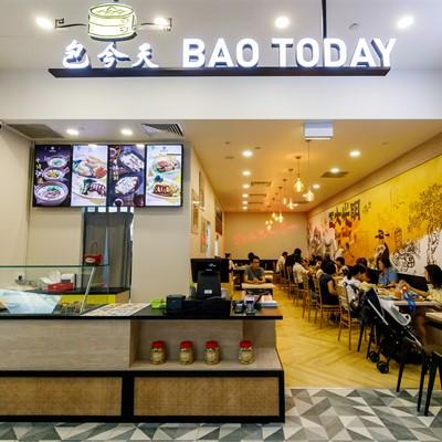 Bao Today Chinese restaurant at NEX mall in Singapore.