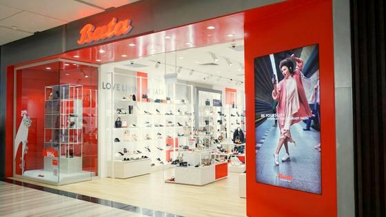 bata shoes repair centre