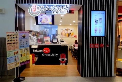 BlackBall dessert shops Singapore - Outlet at NEX Mall.
