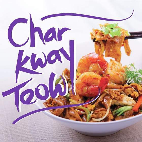 Char Kway Teow.