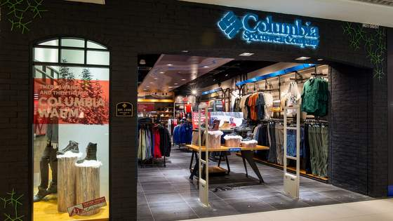 Columbia Sportswear shops Singapore - Outlet at Parkway Parade.