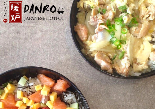 Danro Japanese hotpot restaurant at Bugis Junction mall in Singapore.